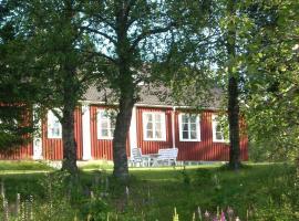 Å-hemmet i Dikanäs