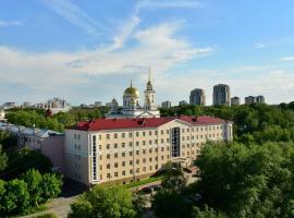 Грин Парк Отель, Екатеринбург