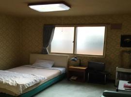 Abashiri - Hotel / Vacation STAY 16178