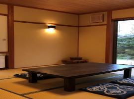 Oda - Hotel / Vacation STAY 14332