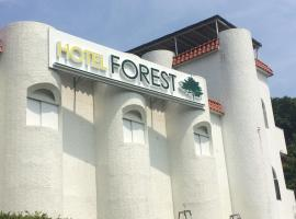 Hotel Forest
