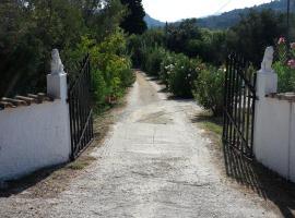 Villa Archontou