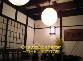 Guest House Koundo