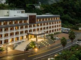 東台溫泉飯店