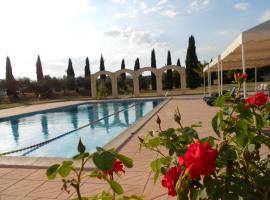 Hotel Vega Perugia