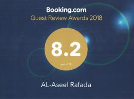 Al-Aseel Rafada