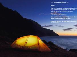 Camping on Maui for 2