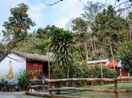 Sitamai Park Resort
