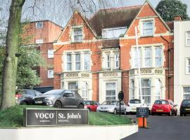 voco St. Johns Solihull