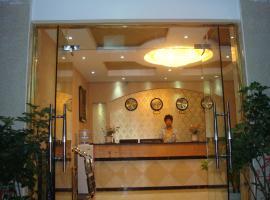 Jiuzhaigou Man Jiang Hong Hotel