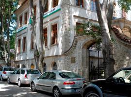 Citadel Guest House