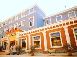 Nafee Hotel, Zhenjiang (Xinfeng yakınında)