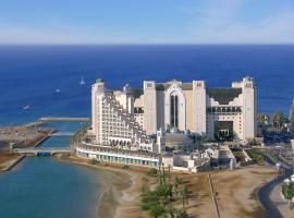 Herods Boutique Eilat a Premium collection by Fattal Hotels