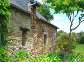 Rainbow Cottage, Le Petit Poubreu