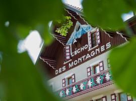 L'Echo des Montagnes, Armoy (рядом с городом Vailly)
