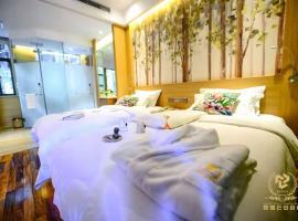 Yun'an Huidu Hotel