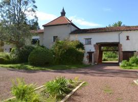 Au Logis des Arts, Nervieux (рядом с городом Bussy-Albieux)