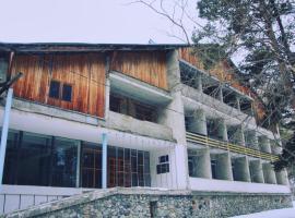 Mountain Hostel