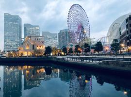 横浜ワールド - ファミリーハウス