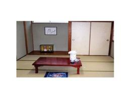 Kyoto - Hotel / Vacation STAY 17872
