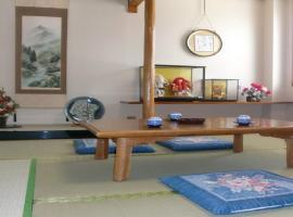 Kyoto - Hotel / Vacation STAY 17864