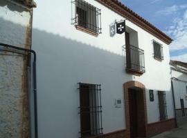 La Casa de los Templarios, Puebla de Alcocer (рядом с городом Navalvillar de Pela)