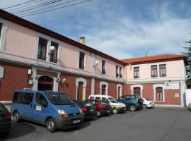 Albergue La Estación, Льянес (рядом с городом Панкар)