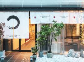 Ostay Kyoto Station Hotel Apartment