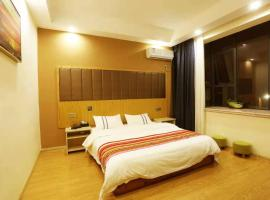 Easy Stay (Tianmen Mountain branch)