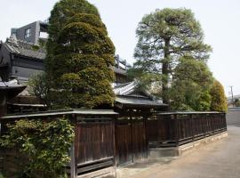 Tantoku Garden / Vacation STAY 3432