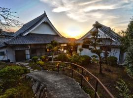 Cele mai bune 10 hoteluri din apropiere de Aeroportul Oita