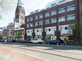 easyHotel Den Haag, The Hague