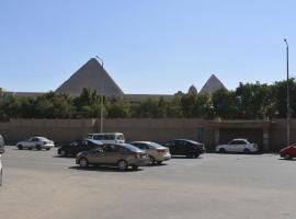 Pyramids Garden Motel