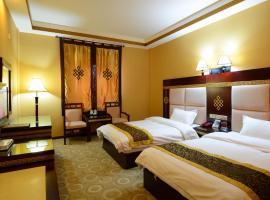 Lanting Yipin Hotel, Shangri-La (Wengshang yakınında)