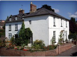 Brookfield House, Ross on Wye (рядом с городом Weston under Penyard)