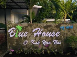 Bluehouse@kohyaonoi