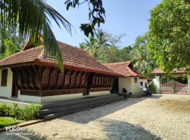 Karipodethu heritage