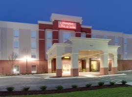 Hampton Inn & Suites Jacksonville