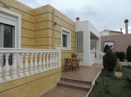 Stathi's Holiday Home