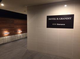 HOTEL IL GRANDIT