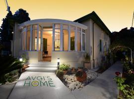 Avgi's Home