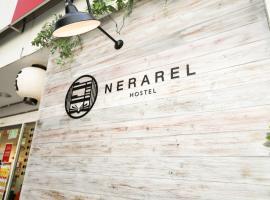 Nerarel Hostel Namba