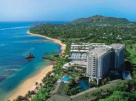 The Kahala Hotel and Resort, Honolulu (in de buurt van Niu)