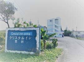 Pension Crystal Inn Onna