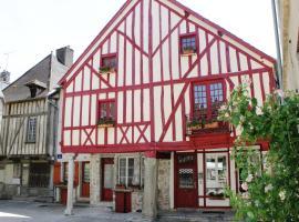 Au temps d'Autrefois, Nolay (рядом с городом Molinot)