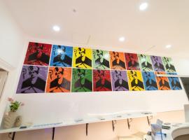 P.C. Boutique H. Napoli Centro
