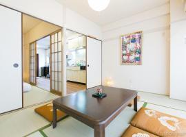 Center Hondori PeacePark Japanese Home