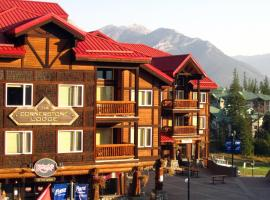 Cornerstone Lodge by Park Vacation Management