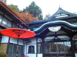Mikawaya Ryokan, Hakone (Ashinoyu yakınında)