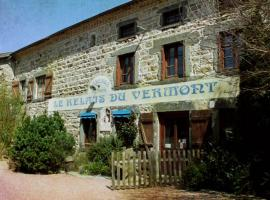 Le Relais du Vermont, Baffie (рядом с городом Saint-Anthème)